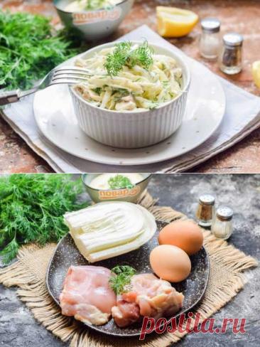 Салат из пекинской капусты с курицей   Вкусные кулинарные рецепты