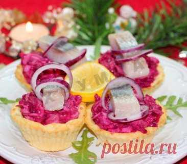 Сельдь под шубой в картофельных тарталетках салат рецепт с фото пошагово - 1000.menu