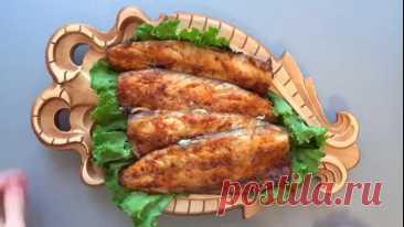 #Как #приготовить #рыбу #без #жарки и #парки