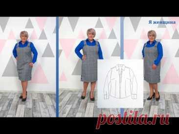 Классическая нарядная блуза на застежке. Моделирование и раскрой классической блузы