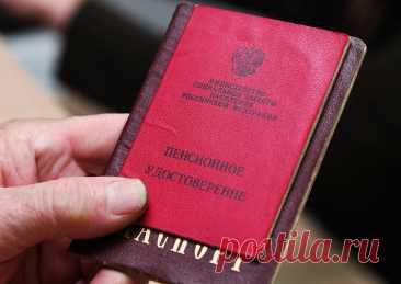 Есть пенсионеры, которые до сих пор не получили единовременные 5000 рублей   ФИНАНСОВЫЙ ЮРИСТ   Яндекс Дзен
