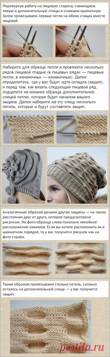 Вязание в стиле клоке - великолепные буфы и косички без переплетения? - почему бы и нет - Своими руками