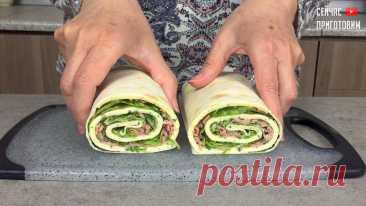 Праздничный рулет из лаваша с сыром и зеленью | Сейчас Приготовим! | Пульс Mail.ru Рулет получается питательным, ярким и очень аппетитным.