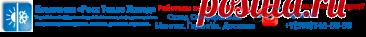 Каталог. Упаковочное оборудование. Вакуумные упаковщики бескамерные | rossteploholod.ru