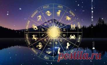 Гороскоп по всем знакам зодиака на 28.12.20 Гороскоп по всем знакам зодиака на 28.12.2020 года. Доброго времени суток, уважаемые... Читай дальше на сайте. Жми подробнее ➡