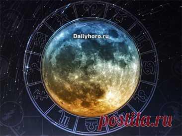 Лунный день сегодня 18апреля 2021 года Лунный календарь помогает каждому человеку сделать свою жизнь счастливее, день ото дня меняя ееклучшему. Советы астрологов помогут притянуть удачу иотвести неприятности отсебя исвоих близких.
