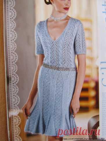 El vestido azul sobre los rayos