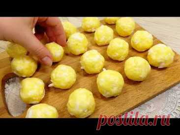 Простой рецепт, который попросят все подружки :) Такой картошки вы еще не пробовали!