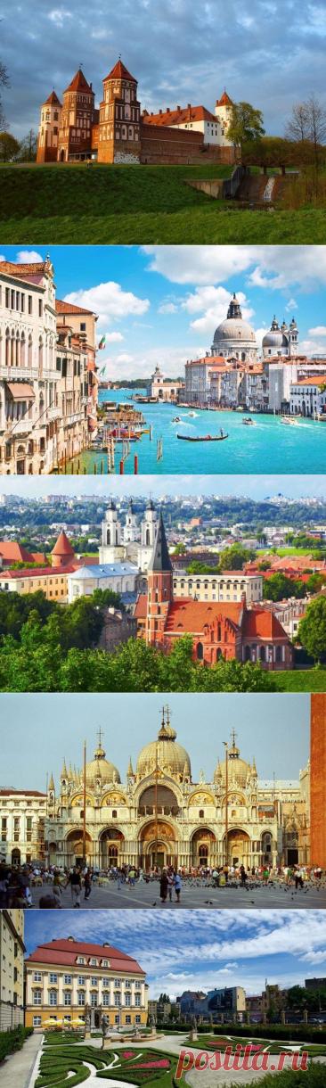 5 очаровательных европейских городов, которые можно посетить за выходные