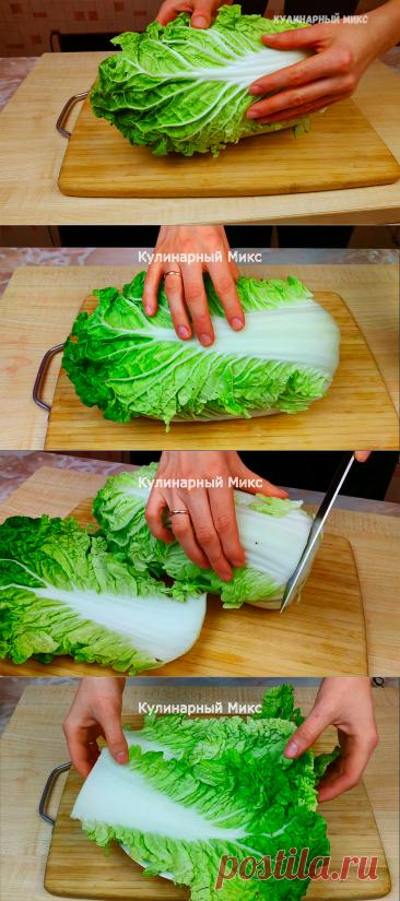 Не успеваю покупать «пекинку»: готовлю из неё необычное блюдо на сковороде (хоть на обед, хоть на ужин) Бежит Колобок по лесу, а навстречу ему Лиса: — Мотай отсюда, хлебобулочное, я на диете.  Анекдот взят с сайта anekdoty.ru Приветствую всех читателей моего … Читай дальше на сайте. Жми подробнее ➡