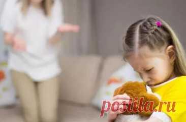 5 поступков родителей, которые дети им никогда не простят / Малютка