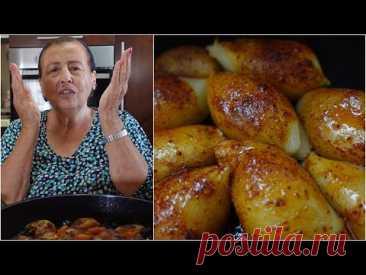 Так готовит только моя свекровь! БАЦАЛОНИМ - Праздничное блюдо - Ничего подобного вы не пробовали!