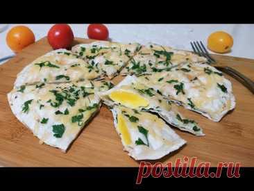 Яйца+лаваш- лучший бутерброд! Возьми на работу, в школу,в дорогу! ПП рецепт!