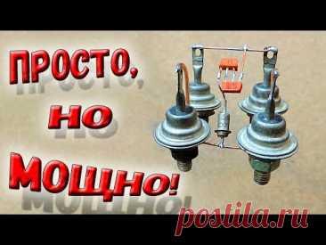 ✅ Эта схема выдержит многое! Бомбический регулятор мощности на тиристоре КУ202 своими руками! ✅