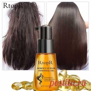 Марокканский продукт для предотвращения выпадения волос эфирное масло для роста волос Легко переносит Уход за волосами Уход 35 мл можно использовать как мужчинам, так и женщинам