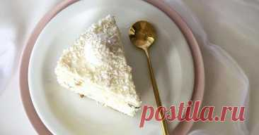 воздушный кокосовый торт