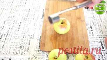 Рецепт приготовления сушёных яблок в домашних условиях невероятно прост!