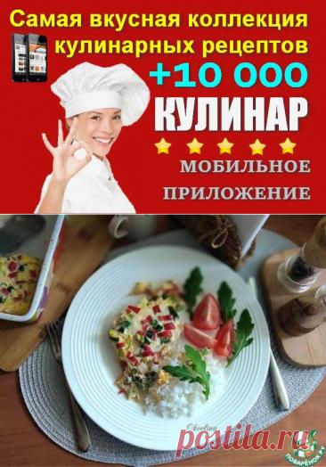 Рыбный омлет   Вкусные кулинарные рецепты с фото и видео