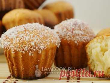 Простые творожные кексы — рецепт с фото Отличный рецепт простых в приготовлении творожных кексов. Вкусная сладкая выпечка на каждый день.