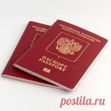 Ксерокопия паспорта: кто имеет право делать по закону ЮрЭксперт Онлайн