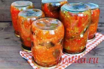 """Салат из баклажан """"Сахарный"""" - вкусная и простая в приготовлении закуска на зиму   СТРЯПУХА   Яндекс Дзен"""