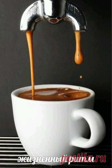 Запах кофе наполнил квартиру, Мотивируя в утро влюбиться... Улыбнись полусонному миру И начни себя с новой страницы!:)