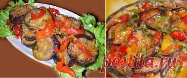 Лучшее блюдо на зиму – Закуска из баклажанов «Любимая»