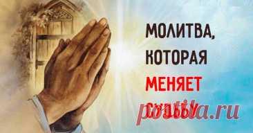 Prayer to Saint Nicholas The Wonderworker which will change destiny!