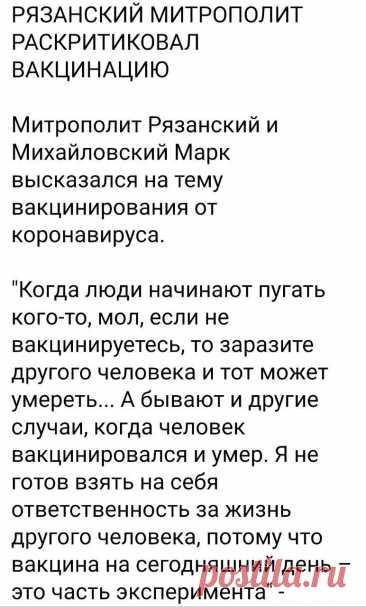 Будильник. Новостной, [28.07.21 02:45]