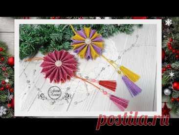 🌲НОВОГОДНИЕ ИГРУШКИ из фоамирана своими руками 2022🎄DIY christmas ornaments 🎄ПОДВЕСКА своими руками🎄 - YouTube