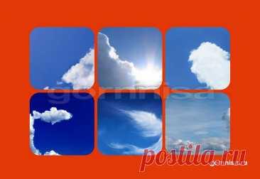 Тест на ваши грядущие перемены - Выберите облако | ГОРНИЦА Тест на ваши грядущие перемены - Выберите облако. Предлагаем Вашему вниманию интуитивный тест прогноз, который поможет узнать, что изменится