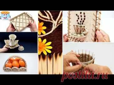 7 идей поделок из джута Подарки своими руками