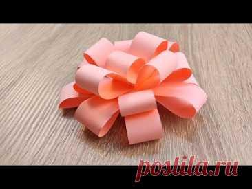 Красивый бант из бумаги для подарка! - YouTube