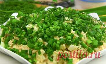 Любимый салат «МОРСКОЙ» на каждый день! Вкусно и бюджетно!