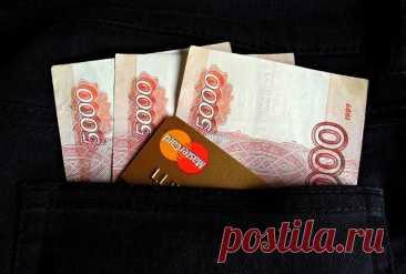Новая схема индексации пенсий неработающих пенсионеров в 2021 году: кто может получить 10 тыс. руб. - Александр, 02 марта 2021