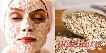 Овсяная маска против мелких высыпаний, которая делает кожу гладкой и матовой Представляем вашему вниманию рецепт овсяной маски. Эта маска прекрасно убирает мелкие высыпания и делает кожу гладкой и матовой.