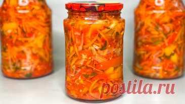 Всем знакомым советую закрывать побольше банок по этому рецепту: овощной салат без стерилизации | Вкусная Жизнь | Яндекс Дзен