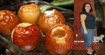 Baked apples for weight loss