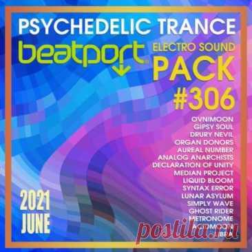 """Beatport Psy Trance: Electro Sound Pack #306 (2021) Весь этот """"угар"""" транс психоделики появляется на уровне каких-то потусторонних вибраций Вселенной, которые находят или говорят, что находят музыканты. Недаром же этот жанр музыки прочно связан с восточными течениями философии, которые как раз и проповедуют эти самые вибрации.Категория:"""