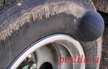 5 «говорящих» повреждений шин, которые указывают на ту или иную поломку автомобиля Автомобильные шины могут многое рассказать о текущем состоянии транспортного средства. В частности, разнообразные повреждения шин являются прекрасной указкой на самые разные проблемы в техническом сос...