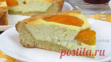 Вкуснейший Творожный Пирог. Простой рецепт! ☆ Пирог с персиками