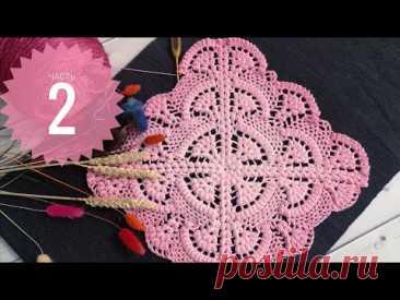 """Квадрат """"Королевские мотивы"""" ✨Узор для пледа✨ Plaid crochet pattern 3D✨ Часть 2✨"""