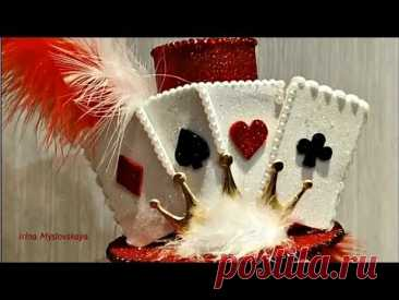 Красивая шляпа для маленькой принцессы из фоамирана, кожи, бархата
