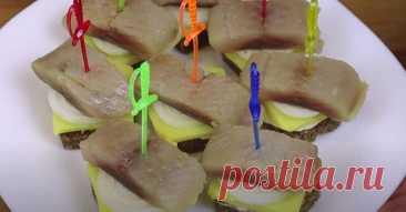 Канапе с Селедкой и Черным Хлебом на Шпажках Закуска канапе с селедкой и черным хлебом на шпажках готовится очень быстро и просто за 10 минут. Закуска украсит праздничный стол.