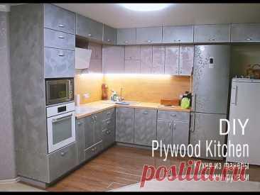 Кухня из фанеры своими руками DIY plywood kitchen