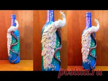 Bottle Art/ Bottle Decoration Ideas/ Peacock