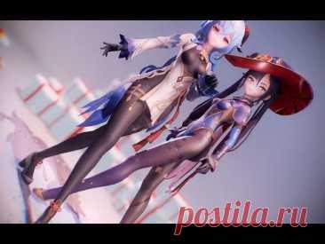 【Genshin Impact MMD/4K/60FPS】Ganyu & Mona【Chocolate Cream】 #PleaseReadDescription