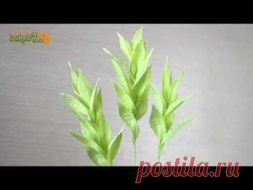 Веточки зелени для декора букетов ☆ Цветы из гофрированной бумаги