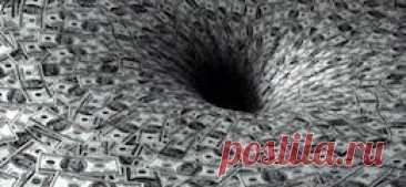 Из российской банковской системы исчезло 4 триллиона рублей | 16.09.21 | finanz.ru