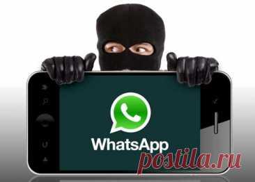 Из-за WhatsApp можно лишиться денег на банковской карте. Отключите эту функцию WhatsApp стал настолько популярен, что многим людям уже сложно представить свою жизнь без него. Через мессенджер можно общаться текстом и голосом, звонить, читать новости и посты с каналов, пересылать